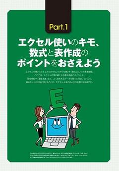 Paper Media
