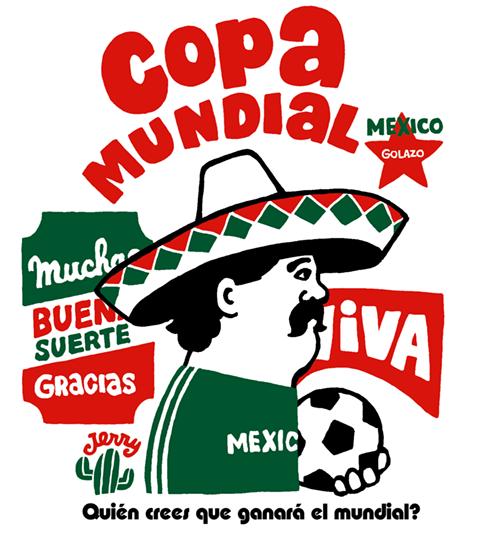 メキシコのサッカー