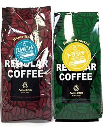 レギュラーコーヒー豆パッケージ