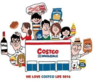 Gakken COSTCO Mook