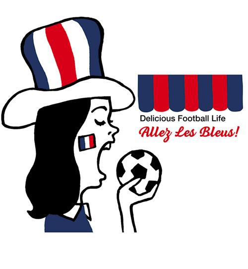 フランスのサッカーが好き