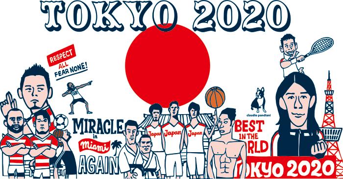 東京オリンピック2020イラスト