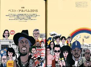 2015ベストアルバム