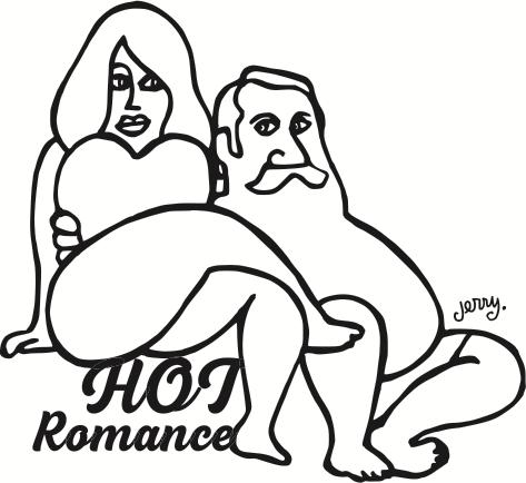 ホットロマンスその2