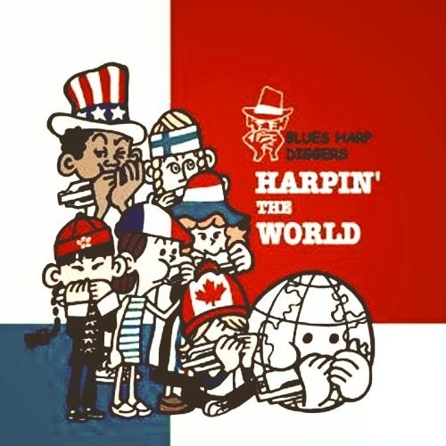 V.A.  Harpin' The World