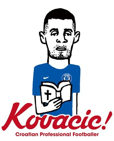 コヴァチッチ