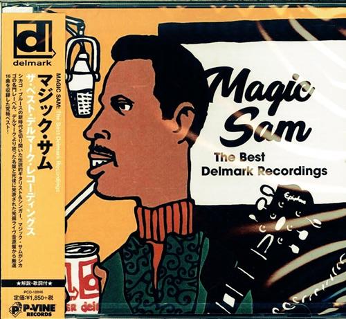 MAGIC SAM / The Best Delmark Recordings