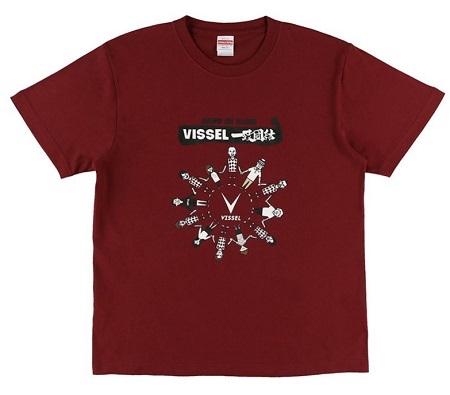 ヴィッセル一致団結
